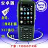 智谷联厂家PDA3501景区门票验证条码二维码扫描RFID读写手持终端