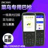 工厂直销PDA3501手持终端供应景区物流电力工业级三防安卓二维码手持机/PDA/手持终端