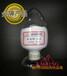 稀土氧化物,供应高纯氧化锂
