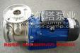 LOWARA卧式离心泵泵轴,LOWARA水泵联轴器,LOWARA水泵叶轮