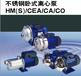 意大利lowara水泵CO350/11/D价格罗瓦拉进口水泵