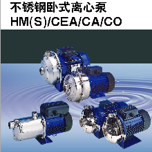 LOWARA卧式离心泵CEA80/5价格,LOWARA不锈钢水泵配件图片