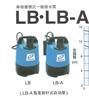 鹤见潜水泵LB-800价格,日本鹤见进口潜水泵(抽取含砂水)