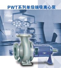 滨特尔卧式泵联轴器配件、滨特尔水泵联轴器柱销配件