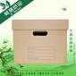 上海厂家直销搬家用五层瓦楞纸箱特硬物流箱货运搬家纸箱批发