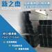 YXB42-215-645闭口楼层板多少钱一米
