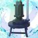 利用潜水曝气机的气水导流装置的技术关键