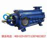 供DFA耐腐蚀离心泵、DFA46-507