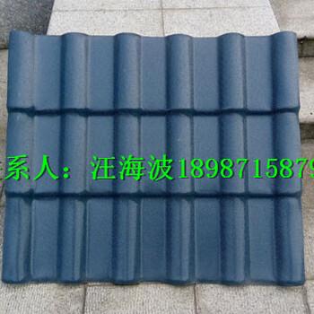 云南树脂瓦厂家