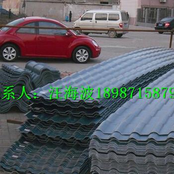 云南合成树脂瓦厂家图片1
