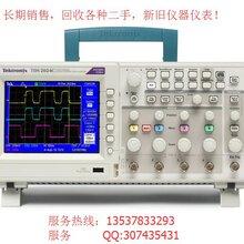全国收购二手TPS-2014B示波器图片