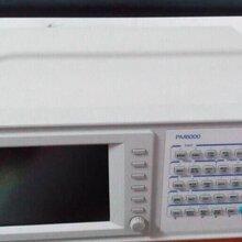 现货!现货!功率分析仪VoltechPM6000图片