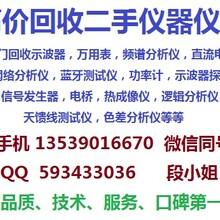 专注收购E4981A专业回收E4981A快速报价电容计图片