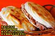 陕西羊杂汤做法培训羊杂汤月牙饼技术培训多少钱
