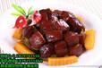 西安卤肉做法培训卤肉红油拌凉菜技术加盟