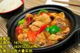 西安黄焖鸡做法培训黄焖排骨饭黄焖豆腐饭技术加盟