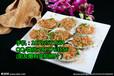 在西安做烧烤怎么样?西安嘉诺餐饮技术培训