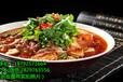 冒菜串串酸辣粉怎么做西安嘉诺餐饮小吃培训