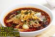 麻辣烫的汤怎么调制西安嘉诺餐饮麻辣汤做法包教会