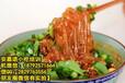 酸辣粉配方技术米线馄饨灌汤包培训一对一教学