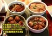 陕西蒸碗怎么做黄焖鸡块黄焖带鱼条子肉片培训