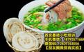 水盆羊肉怎么做好吃?牛羊杂肝汤粉汤羊血技术培训陕西小吃培训
