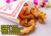 油炸小吃培训无骨鸡柳铁板香豆腐技术培训炸鸡腿做法