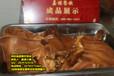 手把手教学卤肉凉菜做法麻辣串串香钵钵鸡技术培训