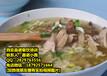 配方公開不保留雜肝湯做法學習陜西名吃牛羊肉泡饃培訓