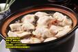 水饺馅料怎么做?一口香臊子面排骨罐罐面技术培训