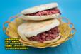 肉夹馍打饼做法学习腊牛肉夹馍宫廷牛肉饼培训包教会