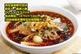 麻辣燙炒醬技術難學嗎?重慶火鍋重慶小面做法培訓