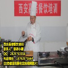 红烧牛肉面培训班学牛肉面肉沫面做法现场培训