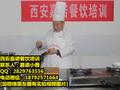 红烧牛肉面技术加盟学牛肉面做法盖浇面肉丝面培训图片