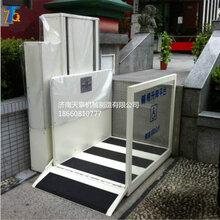 无障碍升降平台,家用电梯,老年人轮椅升降机