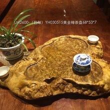 木制品跟雕木雕制品石雕制品家具大板书桌餐桌电脑桌