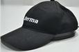 德马272激光生发帽优惠出售
