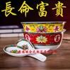 景德镇陶瓷寿碗定做