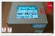 深圳博世电池ZAPAK93A手提式电动打包机捆扎机
