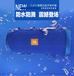 广西南宁JBLFLIP3音乐万花筒3代无线蓝牙音箱
