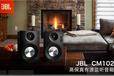 广西南宁JBLCM102HiFi音箱/高保真有源音箱