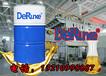 46#液壓油工業潤滑油32#68#100#國標油