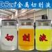 防銹切削液生產銷售水溶性數控機床全合成切削液