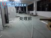 惠州地坪固化剂专业施工厂房金刚砂地坪起尘处理密封固化剂无尘硬化