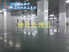 惠州惠东金刚砂耐磨地坪无尘硬化施工服务解决地面起灰尘-光亮耐磨耐用20年
