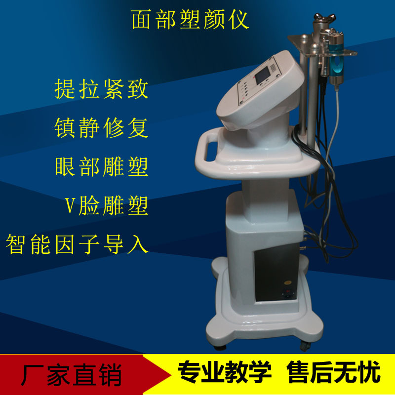 E光射频美容仪图片