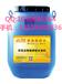 厂家直销广州爱迪斯防水——HC-213PB道桥用防水涂料