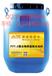 低价批发——FYT-1改进型防水涂层质量保证