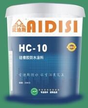 硅橡胶防水涂料;爱迪斯防水涂料
