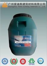施工方便实用的防水涂料/PMC弹性聚合物水泥防水涂料